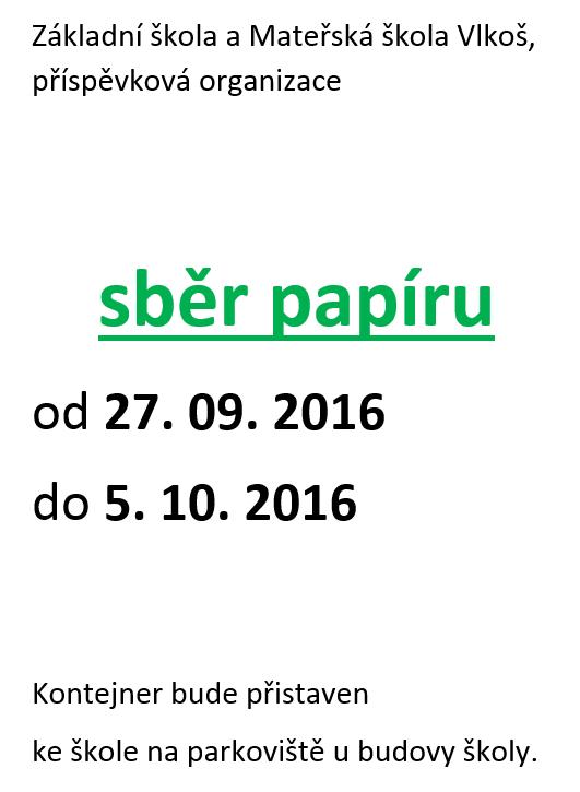 sber_papiru